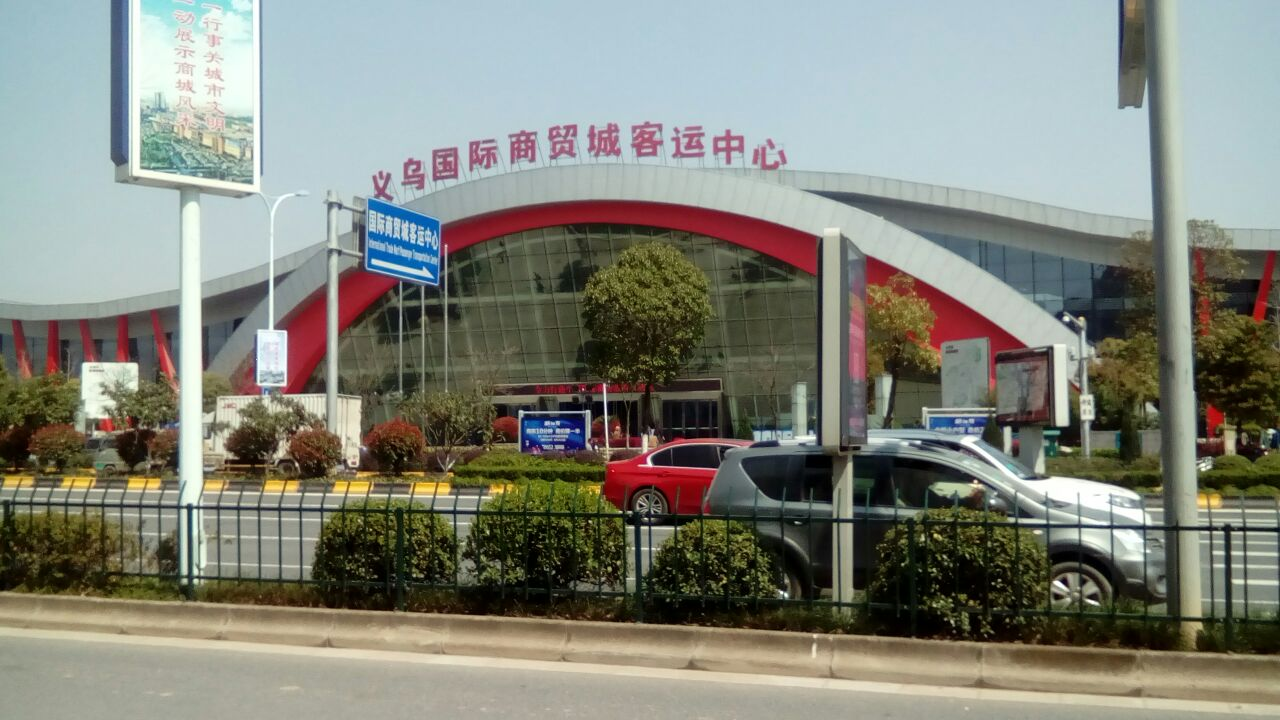 Mercado de Yiwu