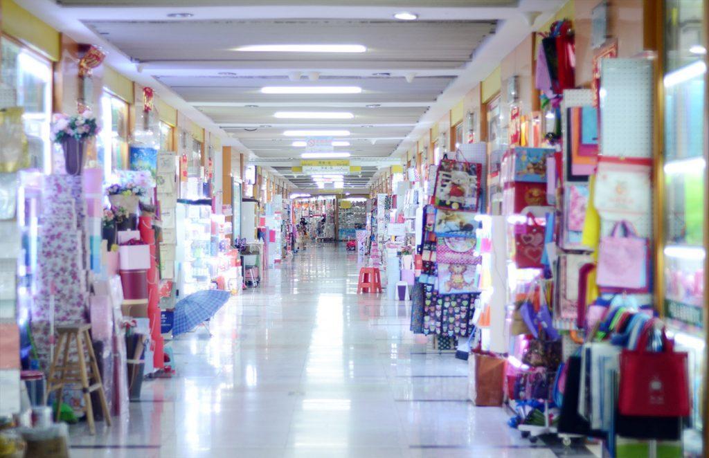 agente de compras en china